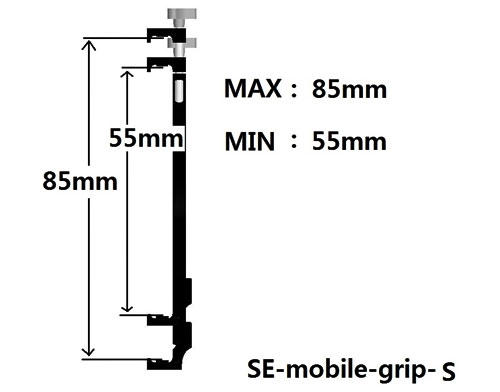 Transmitter Mobile Device Holder SE for Tray 55-85mm (S)